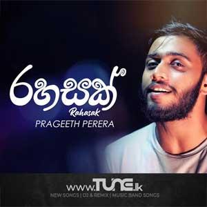 Rahasak Sinhala Song MP3