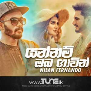 Yannam Oba Gavin Sinhala Song MP3