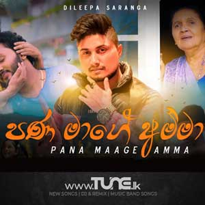Pana Mage Amma Sinhala Song MP3