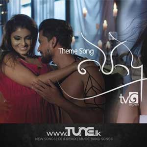 Podu - Theme Song - Harsha Dhanosh Sinhala Song MP3
