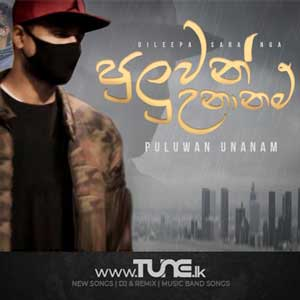 Puluwan Unanam Sinhala Song MP3