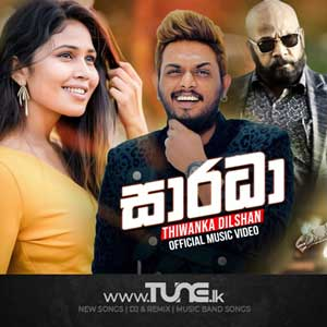 Saradha Sinhala Songs MP3