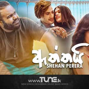 Aththai Sinhala Songs MP3