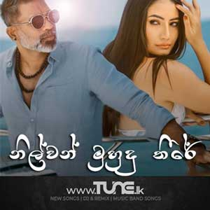 Nilwan Muhudu Theere  (Remake) Sinhala Song Mp3