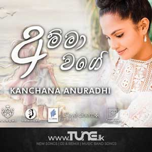 Amma Wage - Kanchana Anuradhi Sinhala Songs MP3