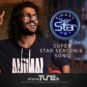 Gassa Balala Yanne Hichchi Kollo - Sirasa Superstars Season 6 - Boot Song Sinhala Songs MP3