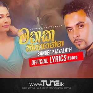 Mathaka Thiyaganna Sinhala Songs MP3