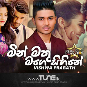 Min Mathu Mage Sihine(Cover) Sinhala Song Mp3