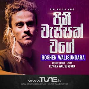 Pini Wassak Wage Sinhala Song MP3