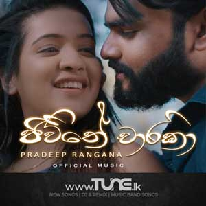Jeewithe Chaarika Sinhala Song Mp3
