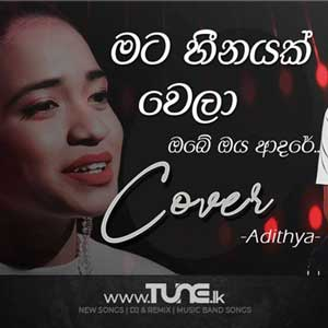 Mata Heenayak Wela (Cover) Sinhala Song MP3