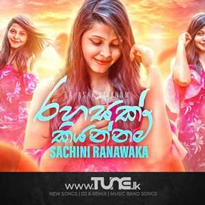 Rahasak Kiyannam(Cover) Sinhala Song Mp3