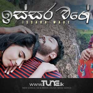 Issara wage (Neela Pabalu Songs) Sinhala Songs MP3