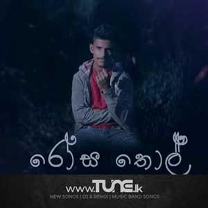Rosa Thol (Short Cover) Sinhala Song MP3