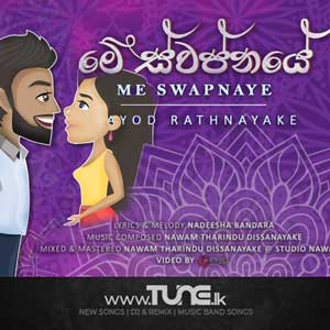 Me Swapnaye Sinhala Song MP3