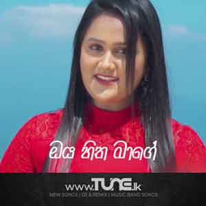 Oya Hitha Mage (Tere Sang Yaara Sri Lankan Female Cover) Sinhala Song Mp3