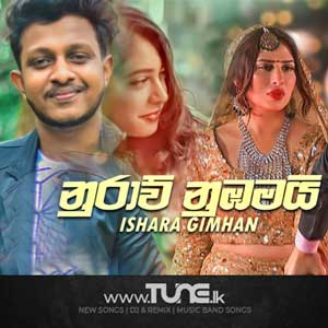 Nuwarawi Nubamai (Cover) Sinhala Song MP3
