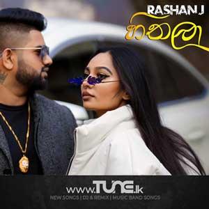 Hithala Sinhala Song MP3