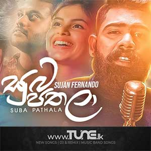 Suba Pathala Sinhala Songs MP3