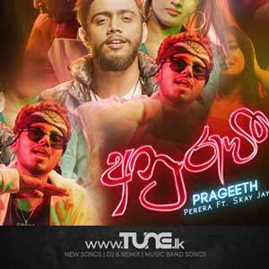 Anurawee Sinhala Song MP3
