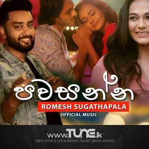Pawasanna(Nadunana Lesa) Sinhala Songs MP3