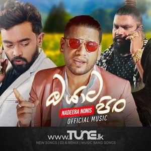 Oyata Pin (Mawa Atha Hariyata) Sinhala Songs MP3