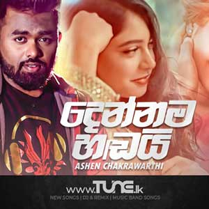 Dennama Hadai Sinhala Song MP3
