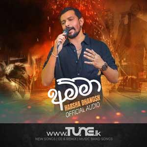 Amma Sinhala Song Mp3