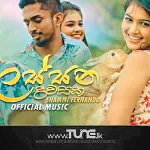 Lassana Dawasaka Sinhala Songs MP3