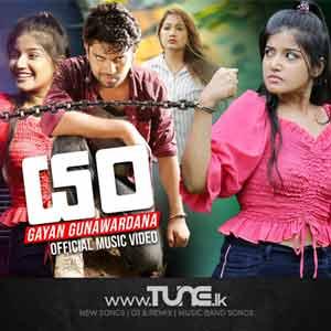 Yan - Gayan Gunawardana Sinhala Song Mp3
