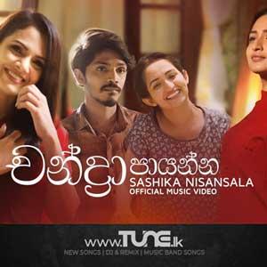 Chandra Paayanna - Sashika Nisansala Sinhala Song MP3
