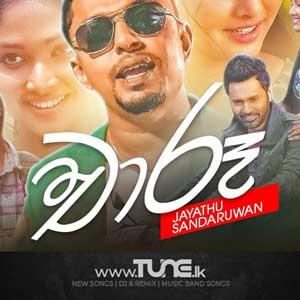 Chaaru - Jayathu Sadaruwan Sinhala Songs MP3