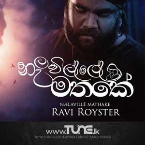 Nalaville Mathake Sinhala Song Mp3