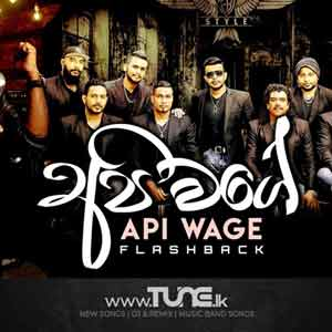 Api Wage | Flashback Sinhala Songs MP3