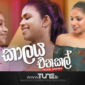 Kalaya Enakal - Falan Andrea | Dharani - Teledrama Song Sinhala Song MP3