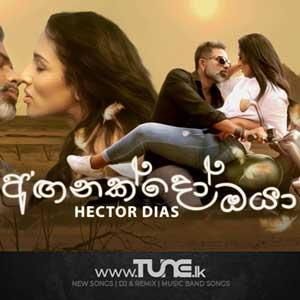 Anganakdo Oya Sinhala Songs MP3