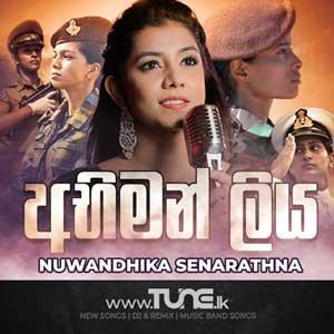 Abhiman Liya Sinhala Song Mp3