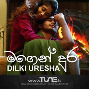 Magen Dura - Dilki Uresha Sinhala Songs MP3