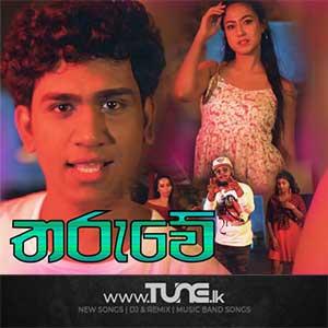 Tharuwe | Adee Liyanage ft Bawa (Lil Rome) Sinhala Song MP3