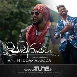Sancharaye - Janith Iddamalgoda ft.BeatZbyDinesh Sinhala Song MP3