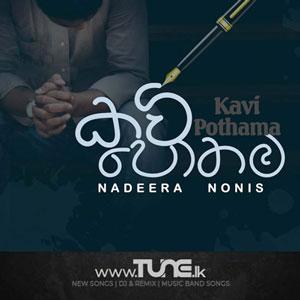 Kavi Pothama Sinhala Songs MP3