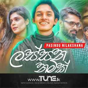 Lassana Namak Sinhala Song Mp3