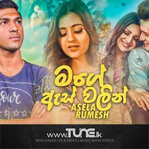 Mage As Walin Sinhala Song MP3