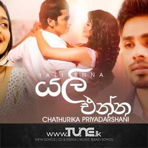 Yali Enna Sinhala Song MP3