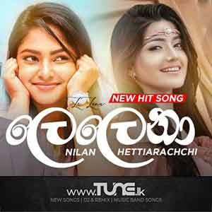 Lelena Sinhala Songs MP3