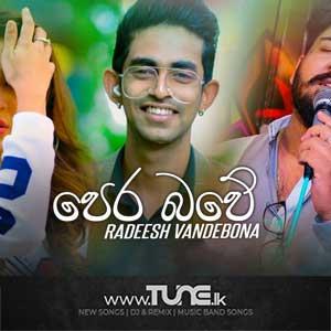 Pera Bawe Sinhala Song MP3