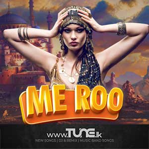 Me Roo - Ayeshmantha ft. OOSeven, DKM & Wild Skatey Sinhala Song MP3