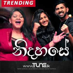 Nidahase - Ashanthi Ft. Madhuvy & Shemil Sinhala Song Mp3
