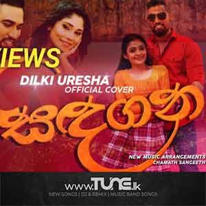 Sindagana Sinhala Songs MP3
