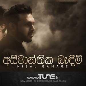 Aseemanthika Bandeem Sinhala Songs MP3